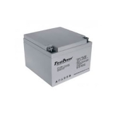 bateria nobreak selada Imirim